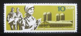 DDR 1967 Zemìdìlská spolupráce Mi# 1332