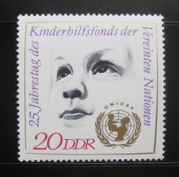Poštovní známka DDR 1971 Výroèí UNICEF Mi# 1690