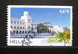 Poštovní známka Øecko 2008 Ostrov Kos Mi# 2453C