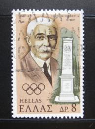 Poštovní známka Øecko 1971 Pierre de Coubertin Mi# 1073