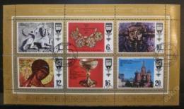 Poštovní známky SSSR 1977 Ruská kultura Mi# 4655-60