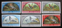 Poštovní známky Šardžá 1965 Ptáci Mi# 113-18