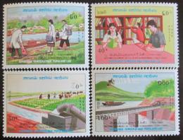 Poštovní známky Laos 1988 Pìtiletý plán Mi# 1113-16