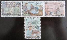 Poštovní známky Laos 1990 Program rozvoje Mi# 1232-35