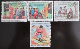 Poštovní známky Laos 1990 Svìtový rok gramotnosti Mi# 1189-92