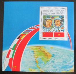 Poštovní známka Laos 1983 Lety do vesmíru Mi# Block 97