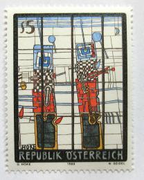 Poštovní známka Rakousko 1988 Umìní, Giselbert Hoke Mi# 1938