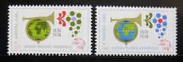 Poštovní známky OSN Ženeva 1974 UPU, 100. výroèí Mi# 39-40