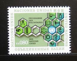 Poštovní známka OSN Ženeva 1973 Program dobrovolníkù Mi# 33