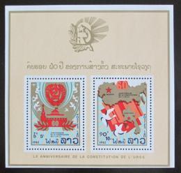Poštovní známka Laos 1982 Výroèí vzniku SSSR Mi# Block 91