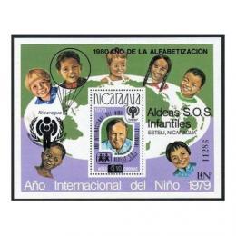 Poštovní známka Nikaragua 1979 Mezinárodní rok dìtí Mi# Block 133 Kat 35€