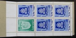Sešitek Izrael 1970 Mìstské emblémy, sešitek SC# 389e