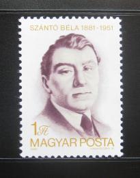 Poštovní známka Maïarsko 1981 Bela Szanto, politik Mi# 3468