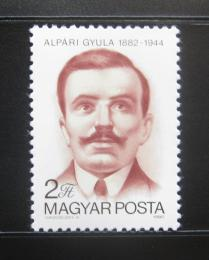 Poštovní známka Maïarsko 1982 Gyula Alpári, novináø Mi# 3535