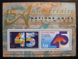 Poštovní známka OSN Ženeva 1990 Výroèí OSN Mi# Block 6