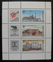 Poštovní známka Maïarsko 1987 Výstava CAPEX Mi# Block 189
