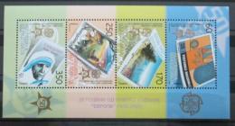 Poštovní známky Makedonie 2005 Evropa CEPT Mi# Bl 13 Kat 40€
