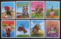 Poštovní známky Paraguay 1977 Výstava LUPOSTA Mi# 2916-23