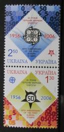 Poštovní známky Ukrajina 2006 Výroèí Evropa CEPT Mi# 766-67