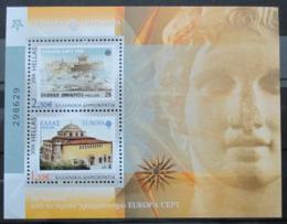Poštovní známky Øecko 2006 Evropa CEPT Mi# Block 40 Kat 25€