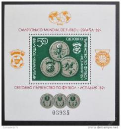 Poštovní známka Bulharsko 1981 MS ve fotbale Mi# Block 111