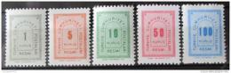Poštovní známky Turecko 1963 Služební Mi# 85-89
