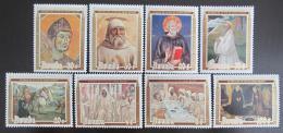 Poštovní známky Rwanda 1981 Umìní, fresky Mi# 1135-42