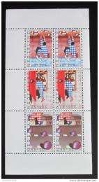 Poštovní známka Nizozemí 1977 Bezpeènost dìtí Mi# Block 17