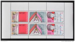 Poštovní známka Nizozemí 1978 Dìti ve škole Mi# Block 19