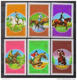Poštovní známky KLDR 1978 LOH Moskva Mi# 1707-12