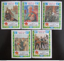 Poštovní známky Laos 1987 Umìní, VØSR Mi# 1050-54