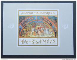 Poštovní známka Bulharsko 1968 Umìní Mi# Block 23