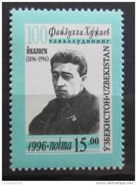 Poštovní známka Uzbekistán 1996 Fajizulla Khodjaev, politik Mi# 127 Kat 10€