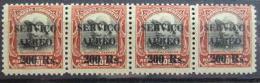 Poštovní známky Brazílie 1927 Prezident da Fonseca Mi# 275 Kat 64€