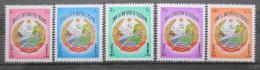 Poštovní známky Laos 1976 Státní znak Mi# 437-41
