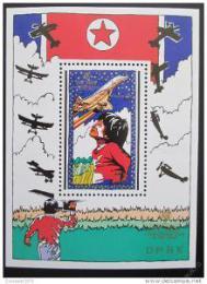 Poštovní známka KLDR 1979 Mezinárodní rok dìtí Mi# Block 64