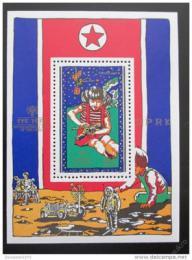 Poštovní známka KLDR 1979 Mezinárodní rok dìtí Mi# Block 65