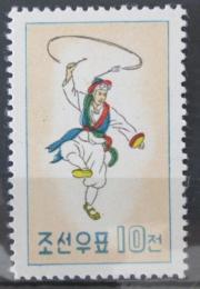 Poštovní známka KLDR 1960 Lidový tanec Mi# 215