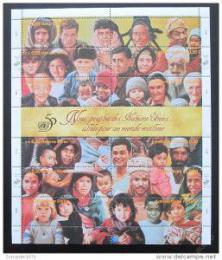 Poštovní známky OSN Ženeva 1995 Výroèí OSN Mi# 273-84