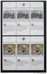 Poštovní známky OSN Vídeò 1989 Lidská práva Mi# 96-97