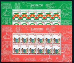 Poštovní známky Surinam 1976 Vlajka a znak Mi# 715-16