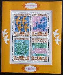 Poštovní známka Bulharsko 1974 Symboly míru Mi# Block 53