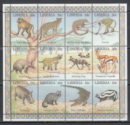 Poštovní známky Libérie 1997 Divoká zvìø Mi# 1807-18