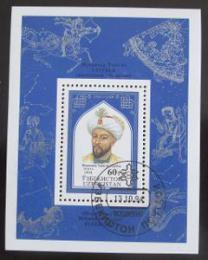 Poštovní známka Uzbekistán 1994 Ulugh Beg, astronom Mi# Block 4