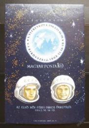 Poštovní známka Maïarsko 1963 Let do vesmíru Mi# Bl 38 B Kat 35€