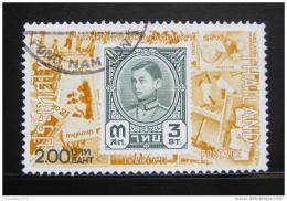 Poštovní známka Thajsko 1973 THAIPEX výstava Mi# 691 - zvětšit obrázek