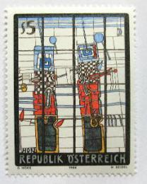 Poštovní známka Rakousko 1988 Moderní umìní, G. Hoke Mi# 1938