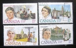 Poštovní známky Kanada 1981 Slavné ženy Mi# 790-93