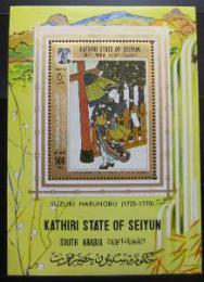 Poštovní známka Aden Kathiri 1967 Japonské umìní Mi# Block 11