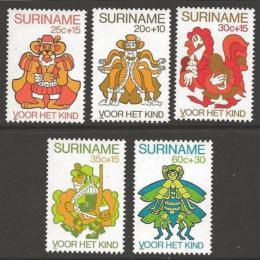 Poštovní známky Surinam 1980 Pohádkové postavièky Mi# 918-22